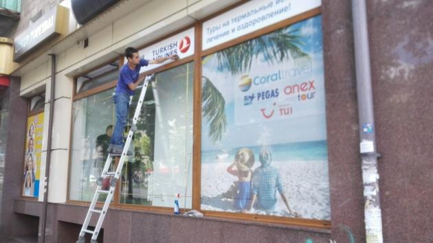 Easyway Travelin Ukrayna Zaporozhye şehirindeki yeni ofisinin camlara one way vision uygulaması