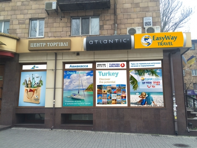 Easyway Travelin Ukrayna Zaporozhye şehirindeki yeni ofisinin camlara one way vision uygulaması - (14/03/2014)